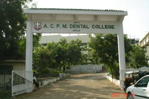 Jmf's Acpm Dental College, Dhule Dhule