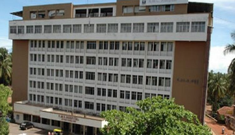 Kasturba Medical College, Mangalore (KMC) Dakshina Kannada