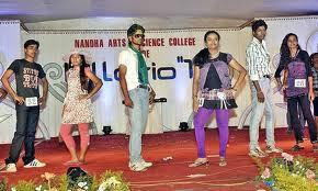 Nandha Arts And Science College Erode