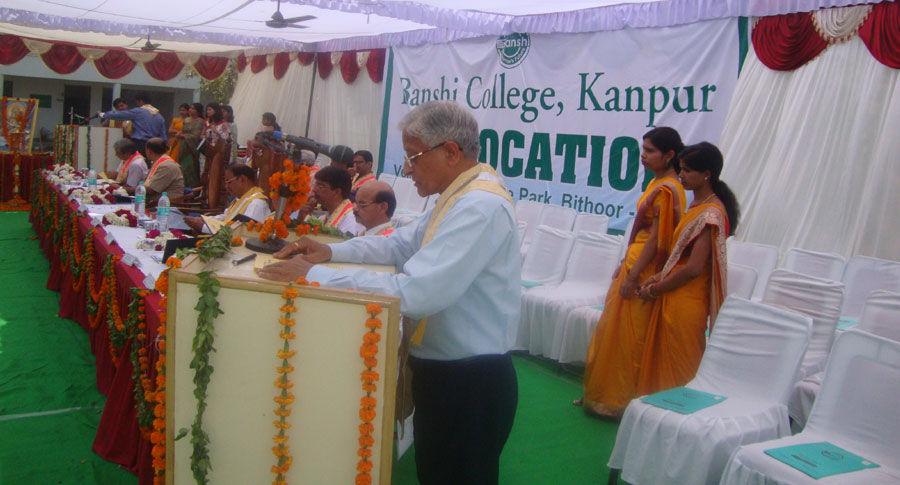 Banshi College Of Management And Technology (BANSHI) Kanpur
