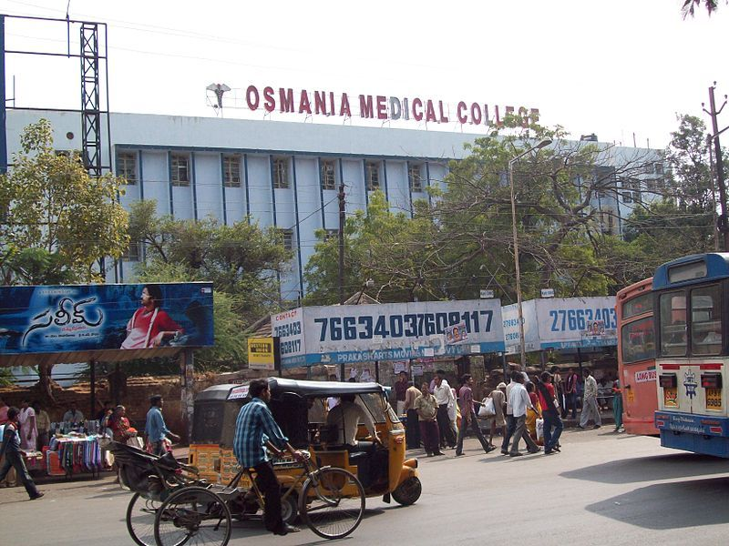 Osmania Medical College (OMC) Hyderabad