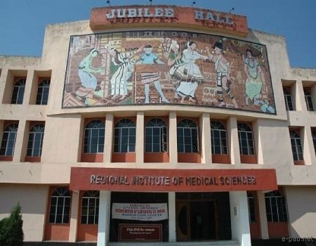 Regional Institute Of Medical Sciences, Imphal