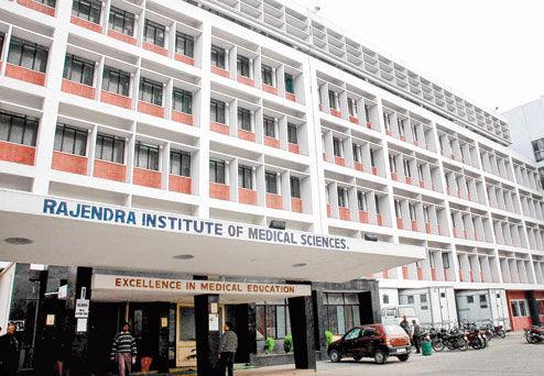 Rajendra Institute Of Medical Sciences (RIMS) Ranchi