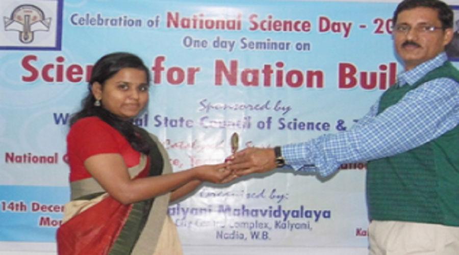Kalyani Mahavidyalaya Nadia
