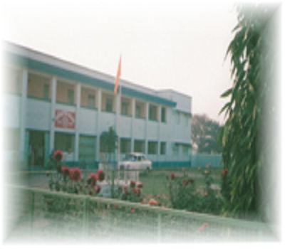 Kaliyaganj College Uttar Dinajpur