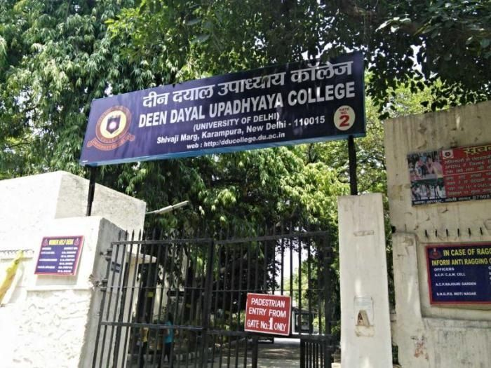 Deen Dayal Upadhyaya College West
