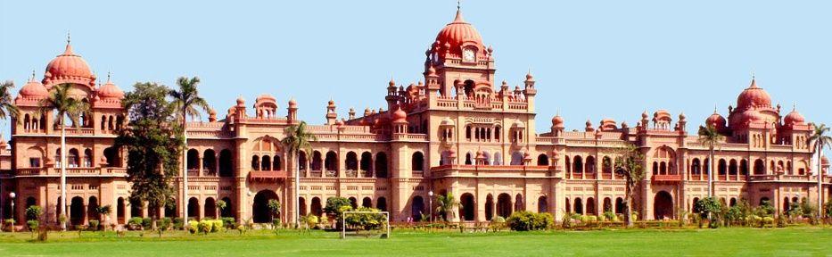 Khalsa College Amritsar