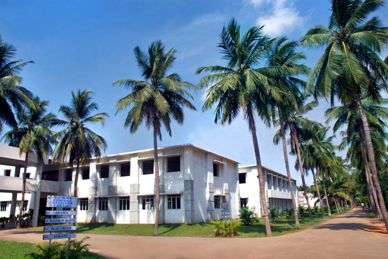 Parisutham Institute Of Technology And Science (PITS) Thanjavur