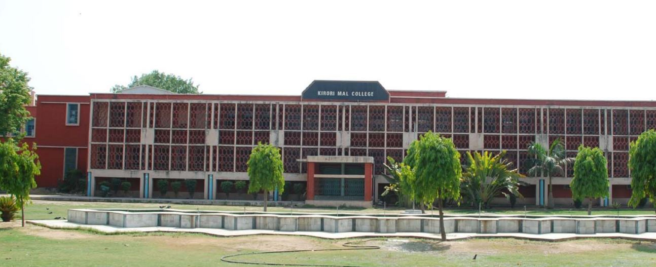 Fee Structure of Kirori Mal College (KMC) Delhi