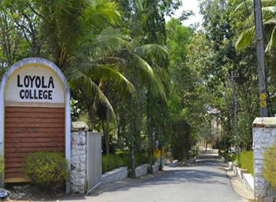 Loyola College Of Social Science Srekariyam Thiruvananthapuram