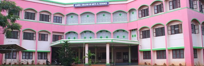 Maharani Lakshmi Ammanni College For Women (MLACW) Bangalore