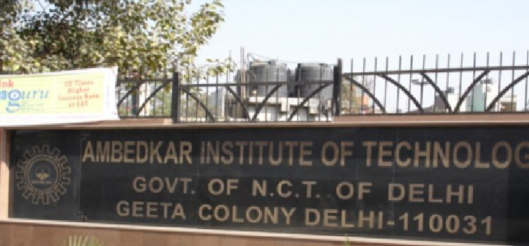 Ambedkar Institute Of Advanced Communication Technologies And Research (AIACTR) Delhi