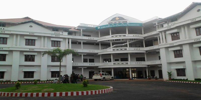 Ilahia School Of Science And Technology, Muvattupuzha (ISSAT) Ernakulam