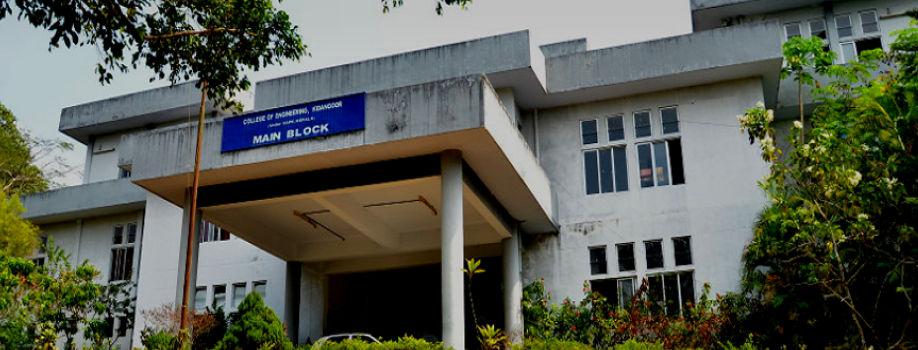 College Of 0engineering Kidangoor (CEK) Kottayam