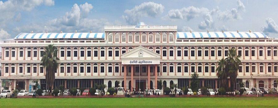 Deogiri College Aurangabad