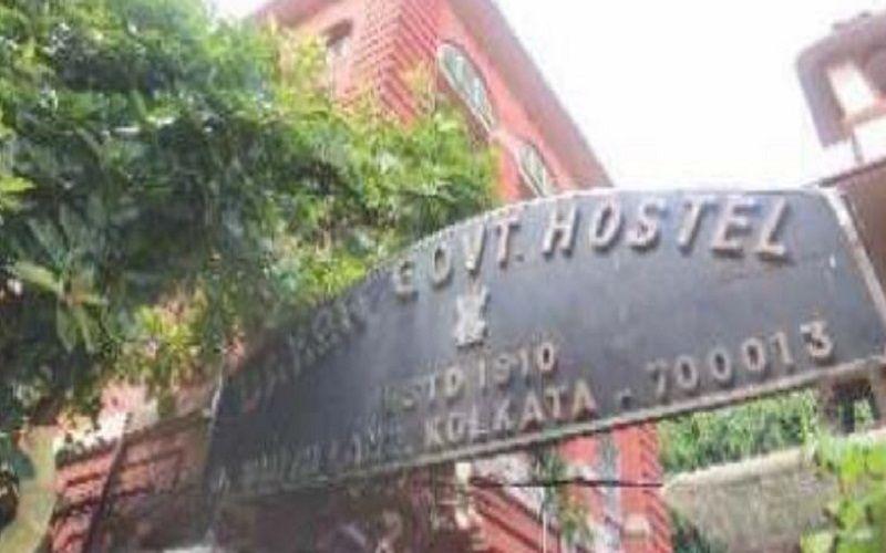 Maulana Azad College (MAC) Kolkata