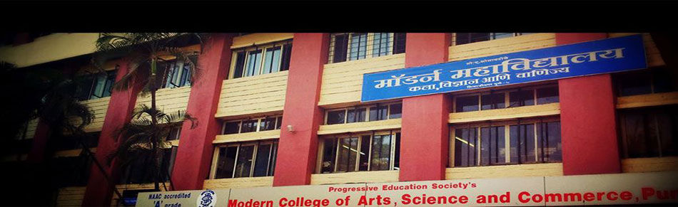 Fee Structure of Modern College Of Arts Science And Commerce, Shivajinagar Pune