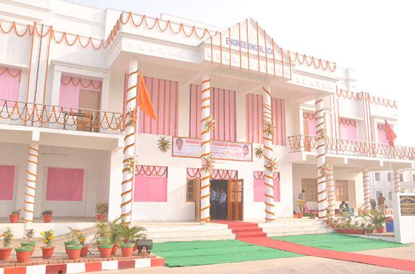 Nandini Nagar Mahavidyalaya, Nawabganj (NNMV) Gonda