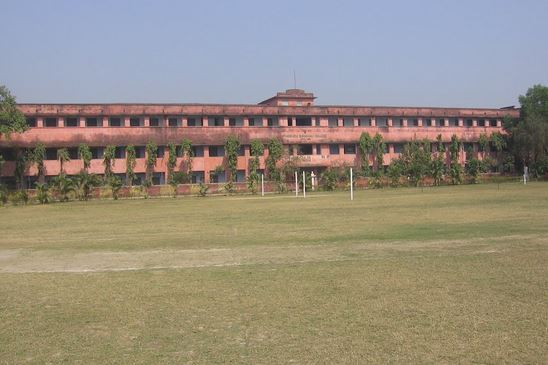 Panskura Banamali College Purba Medinipur