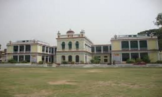 Kisan College, Sohsarai Nalanda -Admissions 2019, Ranking