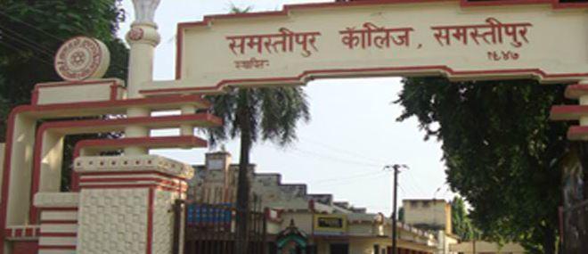 Samastipur College Samastipur