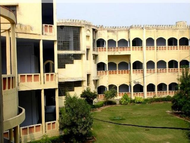 Agra College Agra