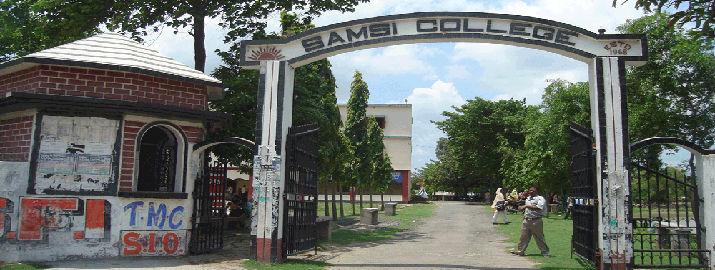 Samsi College Malda