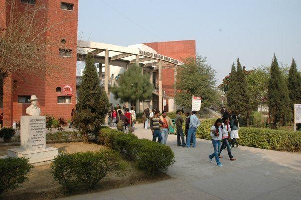 Shaheed Bhagat Singh College Delhi