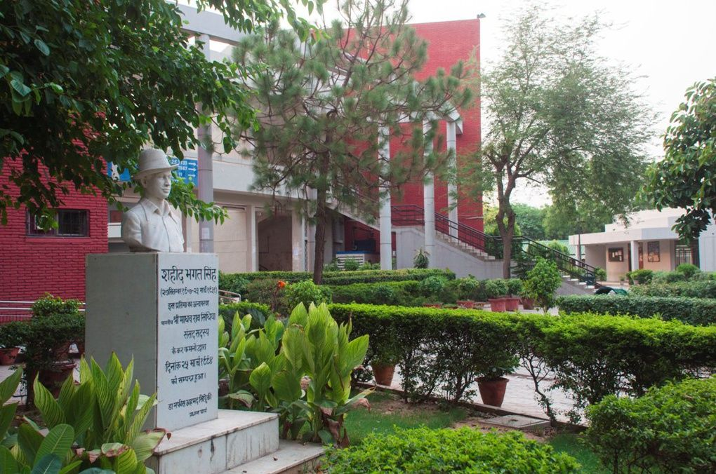 Shaheed Bhagat Singh College (evening) Delhi