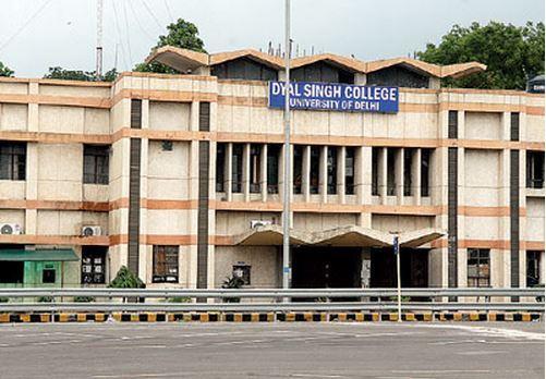 Dyal Singh College (DSC) Delhi