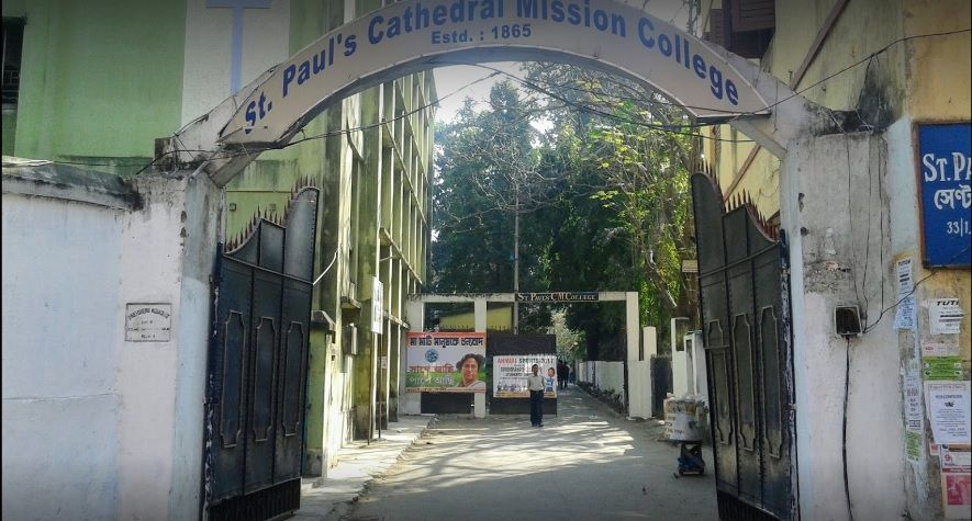 St Paul S Cathedral Mission College Kolkata