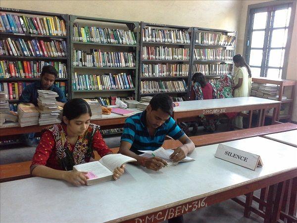 Derozio Memorial College, Kolkata (DMC) North 24 Parganas