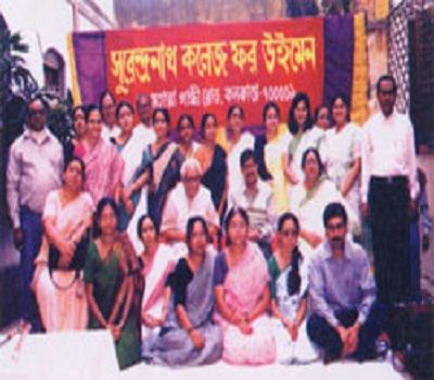 Surendranath College For Women Kolkata