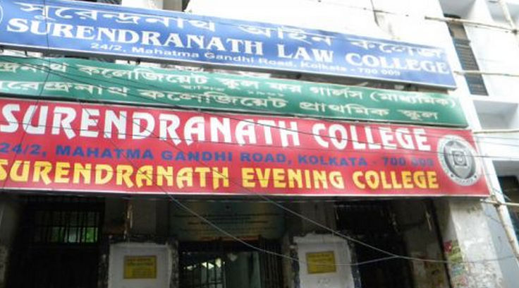 Surendranath Evening College Kolkata