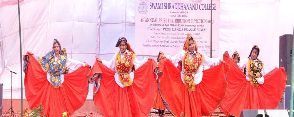 Swami Shraddhanand College Delhi