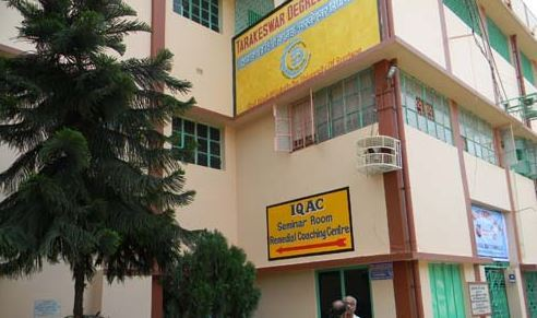 Tarakeswar Degree College Hugli