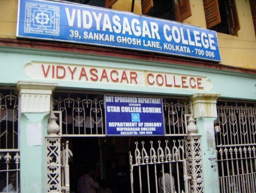 Vidyasagar College Kolkata