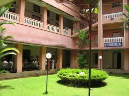 Malik Deenar Institute Of Management Studies (MDIMS) Kasaragod