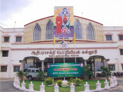 Adhiparasakthi Engineering College (APEC) Kanchipuram