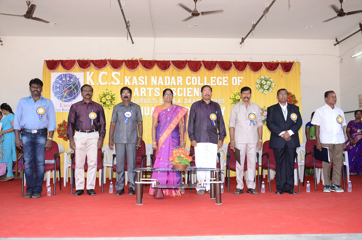 Kcs Kasi Nadar College Of Arts And Science Chennai