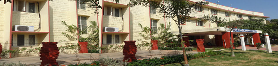 Government Arts College For Women Krishnagiri