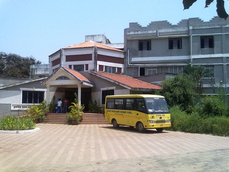Nazareth College Of Arts And Science, Avadi Chennai