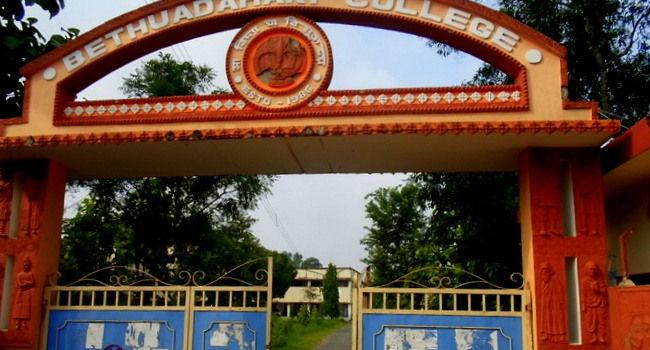 Bethuadahari College Nadia