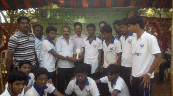 Alagappa Chettiar College Of Engineering And Technology, Karaikudi Sivaganga