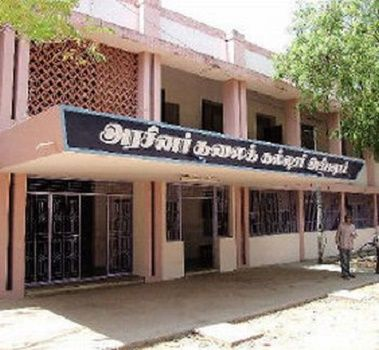 Nkr Government Arts College For Women (NKR) Namakkal