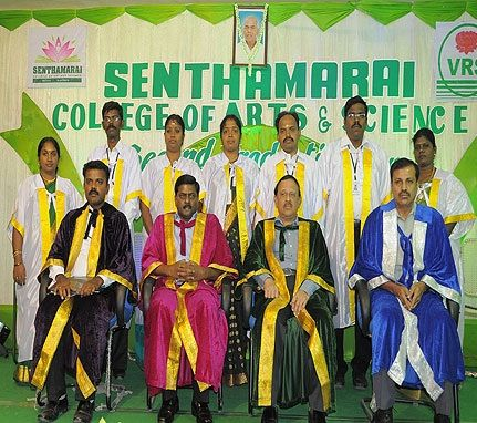 Senthamarai College Of Arts And Science Madurai