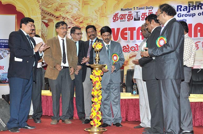 Rajarajeswari College Of Engineering (RRCE) Bangalore