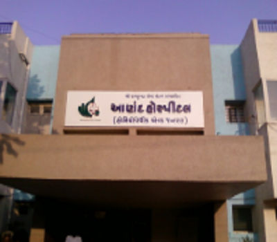 Anand Homoeopathic Medical College And Research Institute Anand