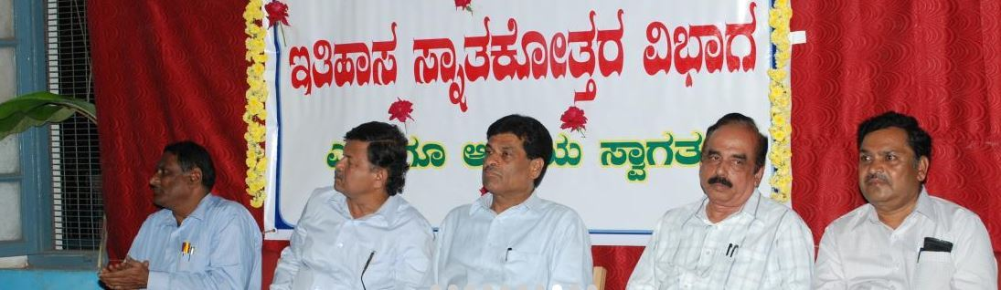 Fee Structure of University Evening College, University Of Mysore Mysore