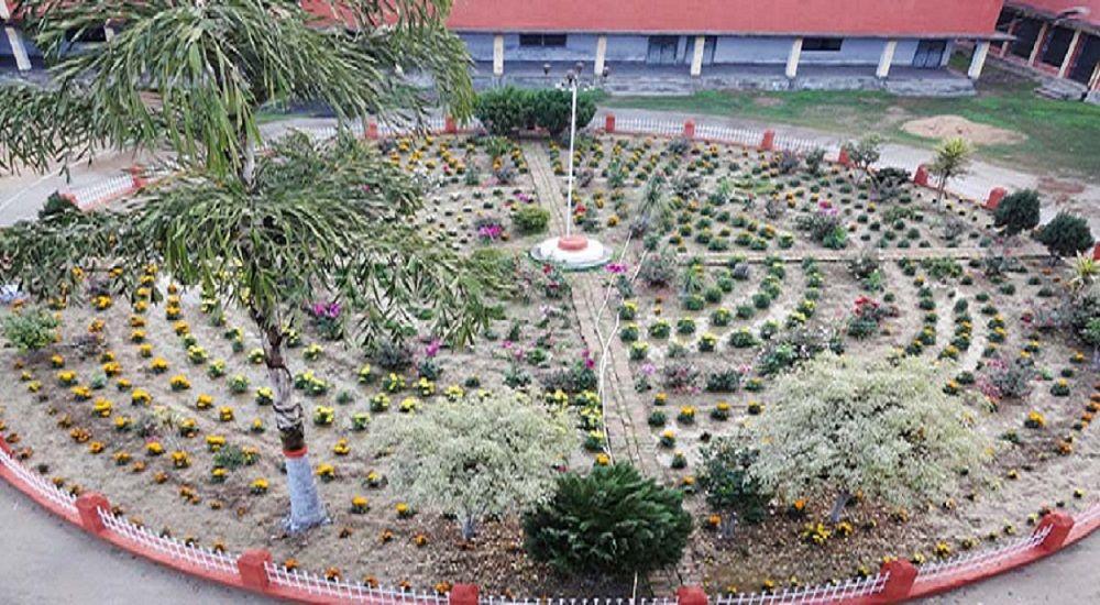 C M Sc College Darbhanga